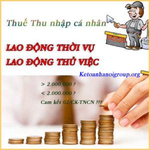 Cach Tinh Thue Thu Nhap Ca Nhan Doi Voi Hop Dong Lao Dong Thu Viec Duoi 3 Thang