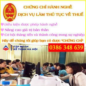 Dai Ly Thue 05