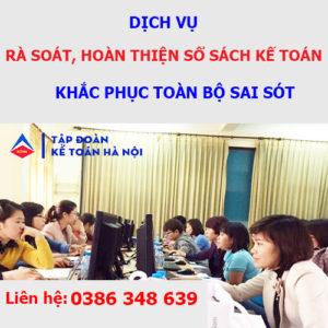 Dich Vu Hoan Thien So Sach Ke Toan 03